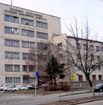 институт геронтологии