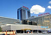 Korston-Hote-Kazan