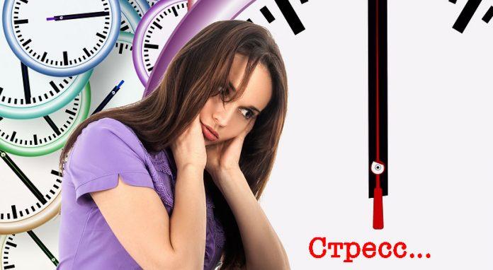 stress-devushka2