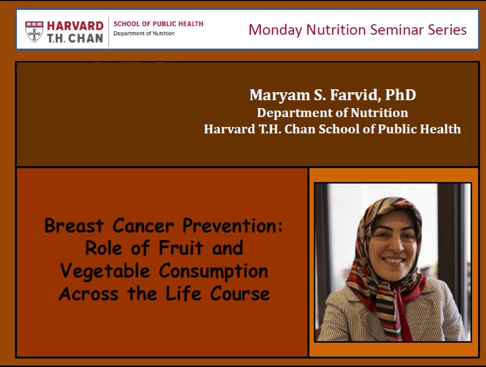 Maryam-Farvid-3.20.17-1