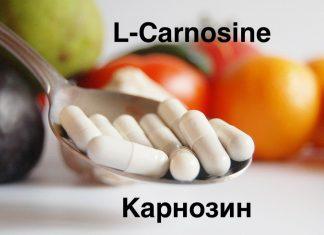 Carnosine-02